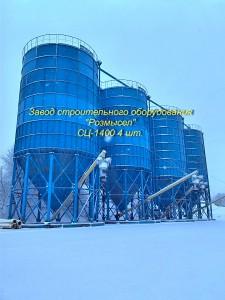 Силос цементный разборный infrus.ru
