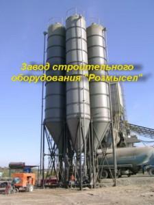 Силос цементный сварной infrus.ru