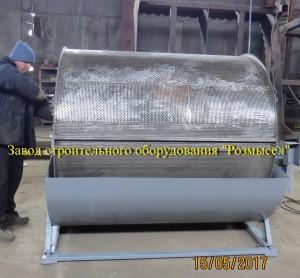 Стиральная машины для рыболовных сетей