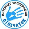Логотип ОТПЕЧАТОК ПОЛИГРАФИЯ, типография