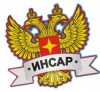 Логотип ИНСАР, охранная организация